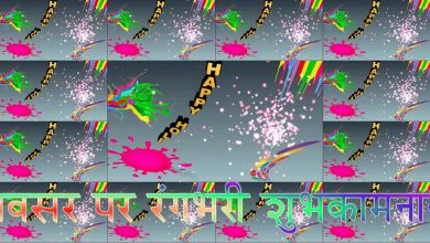 Why Do We Celebrate Holi 390x220 - Why Do We Celebrate Holi