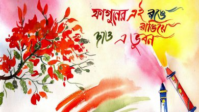 Why Is Holi Celebrated With Colours 390x220 - Why Is Holi Celebrated With Colours