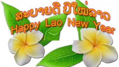 happy lao new year Wishes