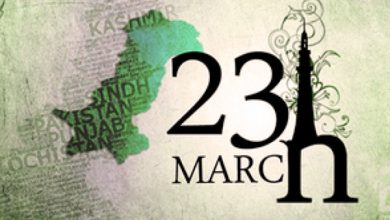 happy pakistan day 390x220 - Happy Pakistan day