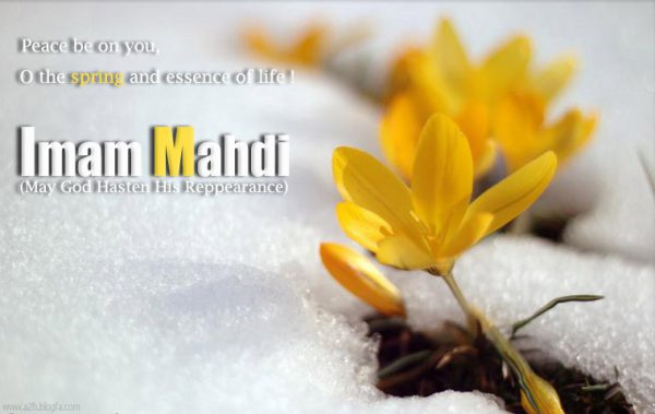 imam mahdi birthday