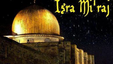 isra and miraj messages