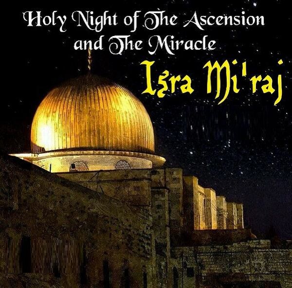 isra and miraj messages - Isra and miraj messages for whatsapp and facebook
