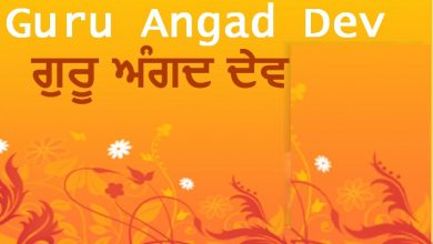 Birthday of Guru Angad Dev