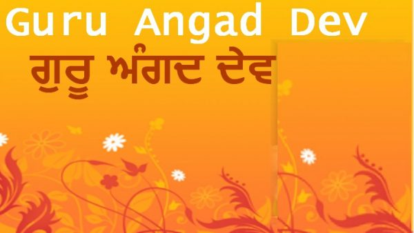 Birthday of Guru Angad Dev - Birthday of Guru Angad Dev
