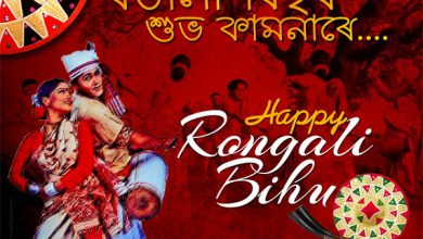 happy bihu image 2019
