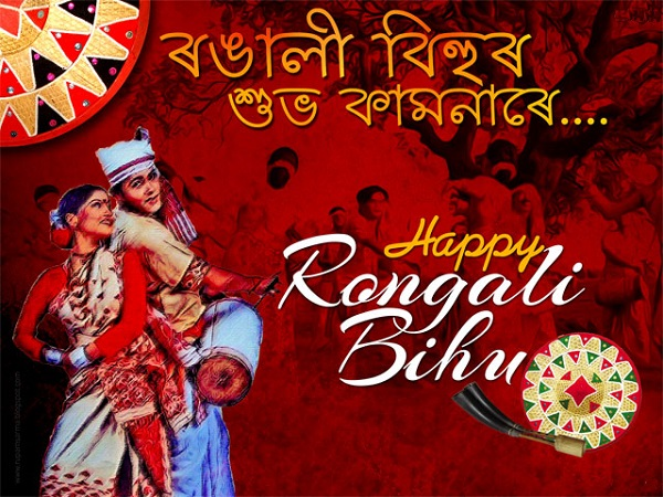 happy bihu image 2019 - happy bihu image